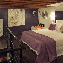 Отель La Loge Gadagne комната для гостей фото 4