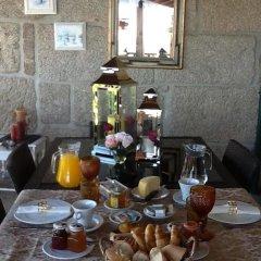 Отель Casa do Adro de Parada питание фото 2