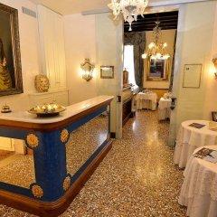 Отель Palazzo Odoni Италия, Венеция - отзывы, цены и фото номеров - забронировать отель Palazzo Odoni онлайн спа
