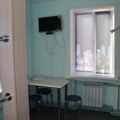 Гостиница Mini-Hotel Visit в Рыбинске отзывы, цены и фото номеров - забронировать гостиницу Mini-Hotel Visit онлайн Рыбинск в номере