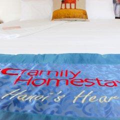Хостел BC Family Homestay - Hanoi's Heart Стандартный номер фото 6