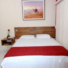 Hotel Marrocos 3* Стандартный номер с различными типами кроватей фото 16