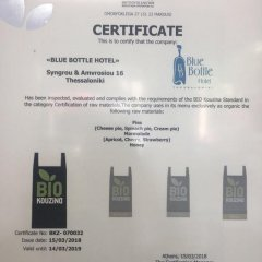 Blue Bottle Boutique Hotel 3* Номер Делюкс с различными типами кроватей фото 14