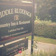 Отель Middle Ruddings Country Inn городской автобус
