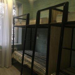 Eco Son Hotel & Hostel балкон