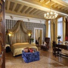 Отель San Sebastiano Garden Полулюкс фото 5