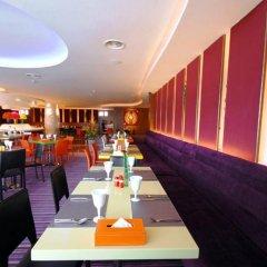 Отель HIP Бангкок гостиничный бар