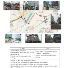 Отель Kory Guesthouse Южная Корея, Сеул - отзывы, цены и фото номеров - забронировать отель Kory Guesthouse онлайн бассейн