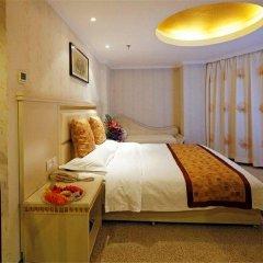 Xian Empress Hotel 3* Номер Бизнес с различными типами кроватей фото 3