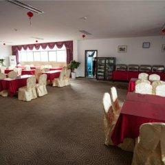 Отель Lan Kwai Fong Garden Hotel Китай, Сямынь - отзывы, цены и фото номеров - забронировать отель Lan Kwai Fong Garden Hotel онлайн помещение для мероприятий