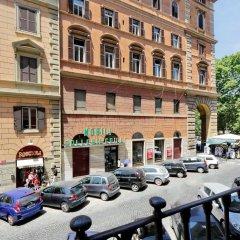 Отель Dandi Domus