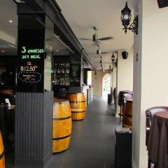 Отель The Southbridge Сингапур питание
