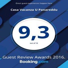 Отель Casa Vacanza U Panareddu Сиракуза приотельная территория