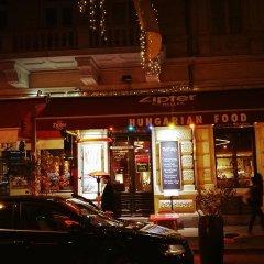 Отель Comfort Zone Венгрия, Будапешт - отзывы, цены и фото номеров - забронировать отель Comfort Zone онлайн фото 3