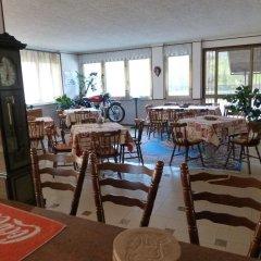 Hotel Beau SÉjour Сарре питание фото 2