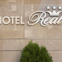 Отель Real Болгария, Пловдив - отзывы, цены и фото номеров - забронировать отель Real онлайн интерьер отеля фото 2
