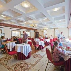 Гостиница Амарис в Великих Луках 6 отзывов об отеле, цены и фото номеров - забронировать гостиницу Амарис онлайн Великие Луки помещение для мероприятий