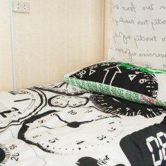 Хостел Академ Сити Кровать в мужском общем номере с двухъярусной кроватью фото 16