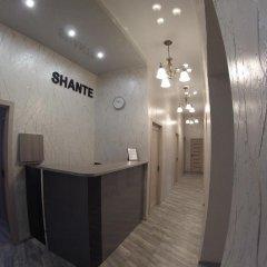 Shante Hotel спа