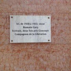 Отель Les Pervenches интерьер отеля