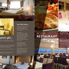 Mersin Oteli Турция, Мерсин - отзывы, цены и фото номеров - забронировать отель Mersin Oteli онлайн питание