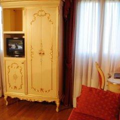 Отель Villa Dolcetti Италия, Мира - отзывы, цены и фото номеров - забронировать отель Villa Dolcetti онлайн сейф в номере