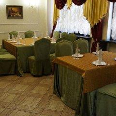 Zolotoy Telenok Mini-Hotel питание фото 3
