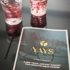 Апартаменты Yays Oostenburgergracht Concierged Boutique Apartments развлечения