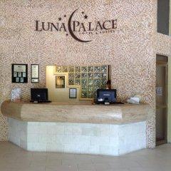 Luna Palace Hotel and Suites интерьер отеля