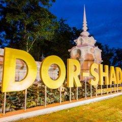Отель Dor-Shada Resort By The Sea На Чом Тхиан приотельная территория