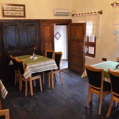Murat Bey Konağı Hotel Турция, Анкара - отзывы, цены и фото номеров - забронировать отель Murat Bey Konağı Hotel онлайн развлечения