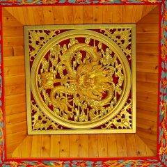 Palace Hotel Forbidden City детские мероприятия фото 2