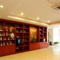 Hanting Hotel Nanchang Railway Station Branch развлечения