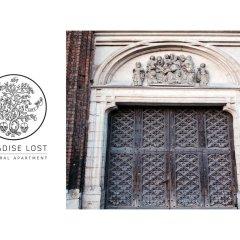 Отель Paradise Lost Улучшенные апартаменты с различными типами кроватей фото 24