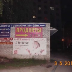 Отель Kharkov CITIZEN Кровать в общем номере фото 4