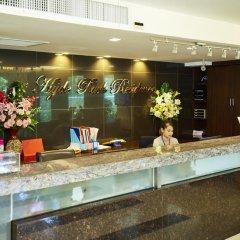 Отель Hyde Park by MyPattayaStay интерьер отеля