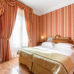 Hotel Gambrinus 4* Улучшенный номер двуспальная кровать фото 5