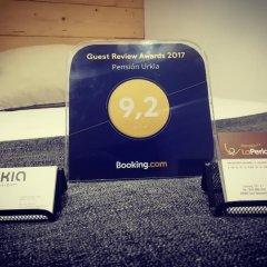 Отель Pensión Urkia Испания, Сан-Себастьян - отзывы, цены и фото номеров - забронировать отель Pensión Urkia онлайн интерьер отеля
