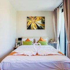 Отель Zcape 2 Residence by AHM Asia 3* Студия Делюкс фото 6