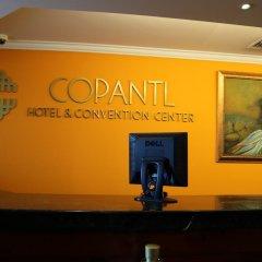 Copantl Hotel & Convention Center интерьер отеля