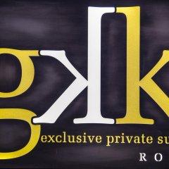 Отель GKK Exclusive Private Suites Номер Делюкс с различными типами кроватей