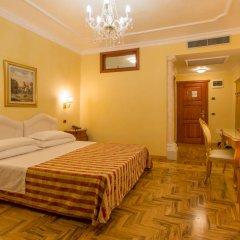 Mariano IV Palace Hotel 4* Улучшенный номер