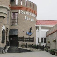 Отель Замок в Долине Пермь вид на фасад фото 2