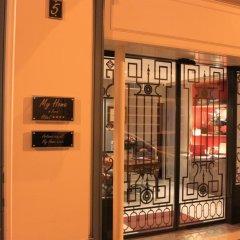 Отель My Home in Paris Hotel Франция, Париж - отзывы, цены и фото номеров - забронировать отель My Home in Paris Hotel онлайн развлечения