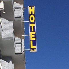 Отель Sacratif Испания, Мотрил - отзывы, цены и фото номеров - забронировать отель Sacratif онлайн парковка