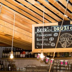 Гостиница Dream House Hostel Украина, Киев - - забронировать гостиницу Dream House Hostel, цены и фото номеров гостиничный бар