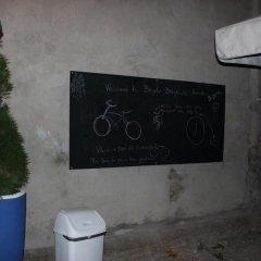 Bicycle Belgrade Hostel Белград