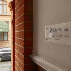 Отель Knightsbridge Apartments Великобритания, Лондон - отзывы, цены и фото номеров - забронировать отель Knightsbridge Apartments онлайн сауна