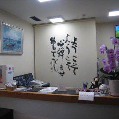 Okasan Hotel Огаки интерьер отеля