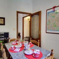 Отель Oltre le Mura Италия, Рим - отзывы, цены и фото номеров - забронировать отель Oltre le Mura онлайн в номере
